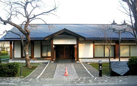 井上靖記念館