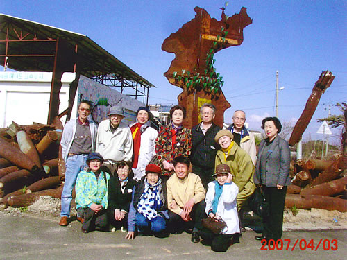 韓国歴史と平和の旅 2007年4月2日〜5日 その2