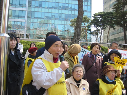 韓国歴史と平和の旅 2007年4月2日〜5日 その6