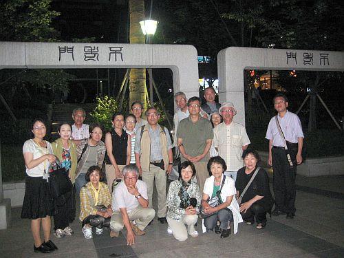 第13回韓国平和と交流の旅 �