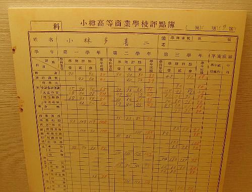 小樽ツアー多喜二と啄木の歴史 2010年10月17日 �