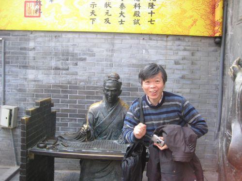 第8回中国歴史と文化の旅 2010年12月22日〜26日 �