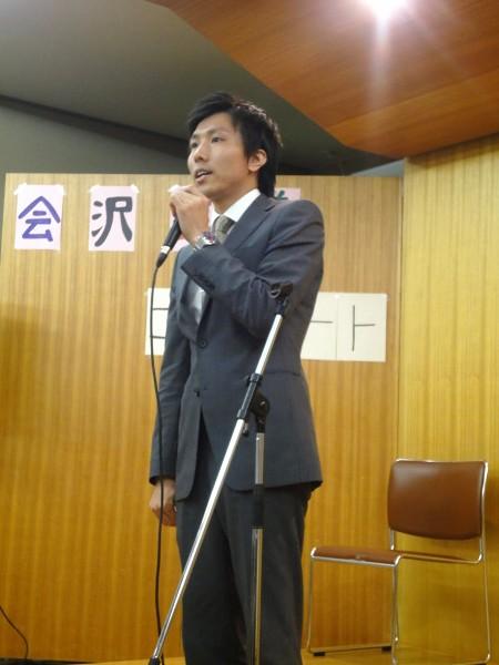 会沢芽美コンサート−東北と沖縄に心をよせて 2011年6月20日 �