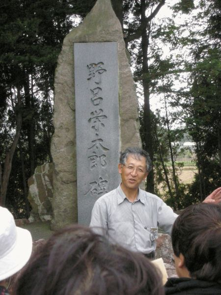 長沼平和ツアー 2011年9月3日 �