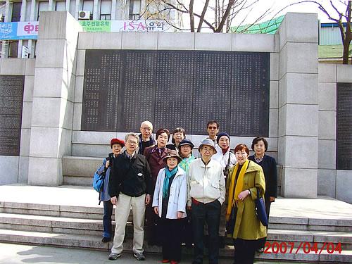 韓国歴史と平和の旅 2007年4月2日〜5日 その5