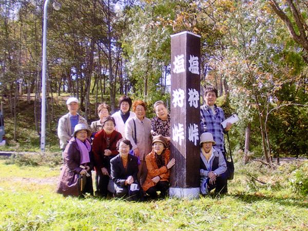 平和と文化薫る 旭川ツアー 2011年10月4日〜10月5日 �