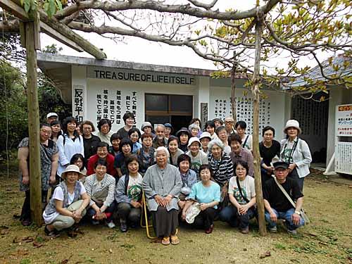 第23回沖縄平和を考えるツアー�