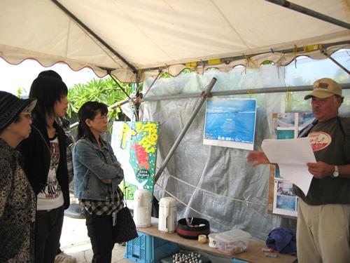 第20回沖縄平和を考えるツアー 2008年1月6日〜9日 その10