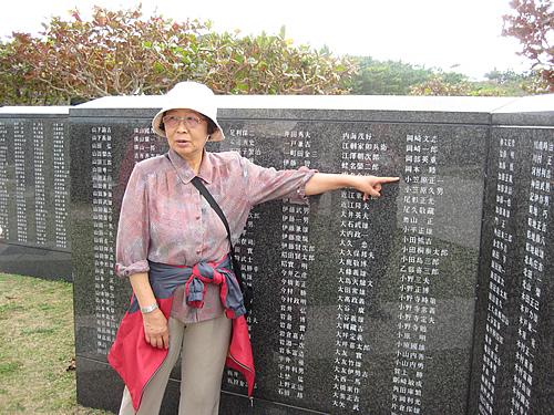 第20回沖縄平和を考えるツアー 2008年1月6日〜9日 その5