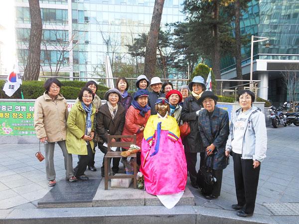 第16回韓国平和と交流の旅�