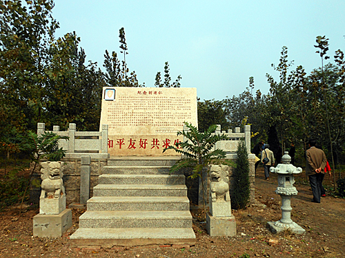 劉連仁墓参と青島・泰山・曲阜歴史の旅�