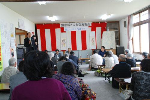 劉煥新さんといく 当別ツアー 2015�