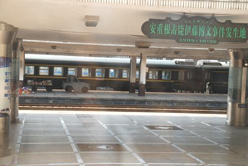 中国東北地方歴史と文化の旅�