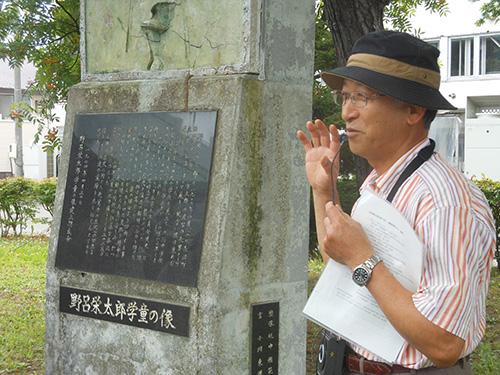 長沼平和ツアー 2017年9月2日�