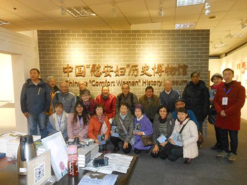 中国歴史と文化の旅2017�