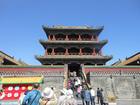 中国東北地方の旅�