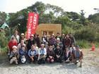 第21回沖縄平和を考えるツアー 新婦人沖縄平和の旅�