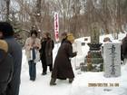 多喜二祭 2009年2月20日�