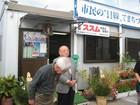 第22回沖縄平和を考えるツアー(名護市長選挙編) �