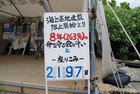 沖縄県民大会参加関西代表団 2010年4月24日〜26日 �
