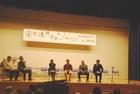 蓮池透講演会+ジャズヒケシin相双参加応援ツアー 2012年3月10日〜12日