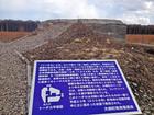 白樺樹液ツアー(2013年4月20日〜21日)�