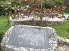 第20回沖縄平和を考えるツアー 2008年1月6日〜9日 その3