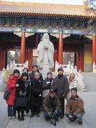 第6回中国歴史と文化の旅 2008年1月12日〜16日<8>