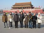 第6回中国歴史と文化の旅 2008年1月12日〜16日<7>