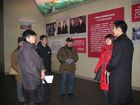 第6回中国歴史と文化の旅 2008年1月12日〜16日<5>