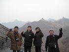第6回中国歴史と文化の旅 2008年1月12日〜16日<4>