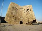 第6回中国歴史と文化の旅 2008年1月12日〜16日<3>