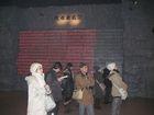 第6回中国歴史と文化の旅 2008年1月12日〜16日<1>