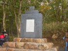 碑「三行の希い」竣工の集い・祝う会�