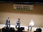 7年目の福島の旅�